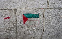 Jerusalem Flag of Palestine (6032298147).jpg