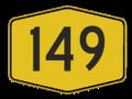 Jkr-ft149.png