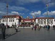 Wen Cheng's and co-wife Bhrikuti's legacy—Jokhang Temple in Tibet—begun to house a statue of the Buddha, which each bride brought with her dowry.