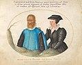 Joris Hoefnagel - Animalia Rationalia et Insecta (Ignis)- Plate I.jpg