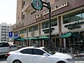 Juffair starbucks.jpg