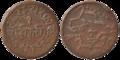 Junagadh - One Dokdo - Rasul Muhammad Khan - 1965 BS Copper - Kolkata 2016-06-29 5397-5398.png