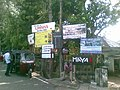 Junction Hotel Road, Mount Lavinia 2012 දෙහිවල - ගල්කිස්ස தெஹிவளை - கல்கிசை - panoramio.jpg