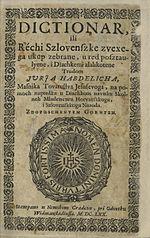 Juraj Habdelic Wikipedija