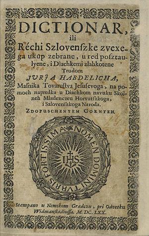 Juraj Habdelic Wikiwand