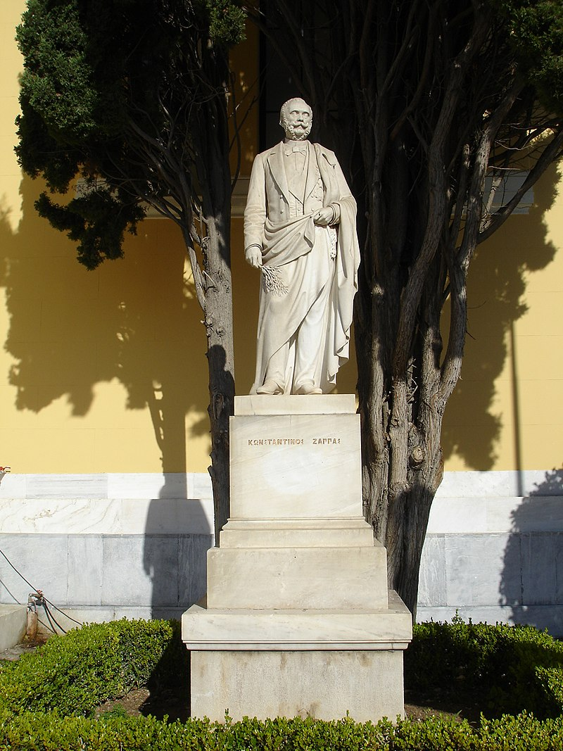 https://upload.wikimedia.org/wikipedia/commons/thumb/a/ab/K_Zappas_Statue_Athens.JPG/800px-K_Zappas_Statue_Athens.JPG