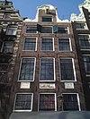 kalkmarkt 8, amsterdam