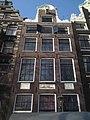 Kalkmarkt 8, Amsterdam.jpg