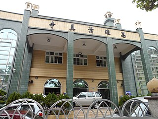 Kaohsiung Mosque mosque in Kaohsiung