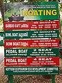 Kappukadu Boat Charges.jpg