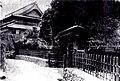 Kariya Daikoku-za in early Showa era.jpg
