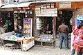 Kathmandu, Nepal (23659148461).jpg