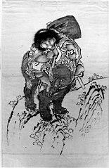 Sakata Kintoki Riding on Bear's Back