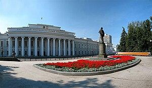 Kazan state university