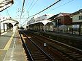 Keikyu-railway-daishi-line-Higashi-monzen-station-platform-20081119.jpg