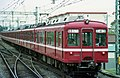 Keikyu 1009 to Misakiguchi.jpg