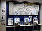 Keikyu Haneda Airport International Terminal Station Rail Ticket Machines.jpg
