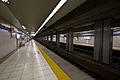 Keikyu Otorii Station Platform.jpg