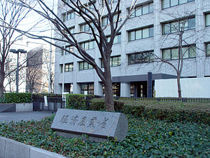 Ministry of Trade and Industry - Ministry of Economy, Trade and Industry (Japan)