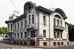 Kekushev Povarskaya Street.jpg