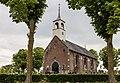 Kerk van Sondel, (zaalkerk uit 1870) 10-06-2020 (actm.) 06.jpg