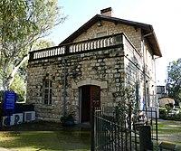 Kfar-Yehoshua-old-RW-station-791.jpg