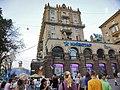 Kiev. August 2012 - panoramio (420).jpg