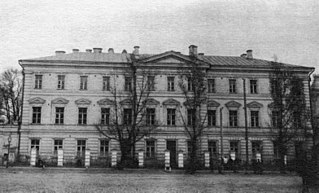 Kiev Theological Academy