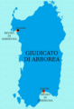 Kingdom of Sardinia 1368-1388 -- 1392-1409-IT.png