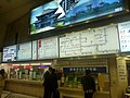 Kintetsu-Nagoya Station, Kintetsu (8555234650).jpg