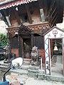 Kirtipur 20180912 155401.jpg