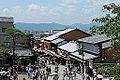 Kiyomizu-dera - August 2013 - Sarah Stierch 03.jpg