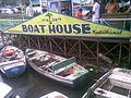 Kodaikanal boat house.jpg