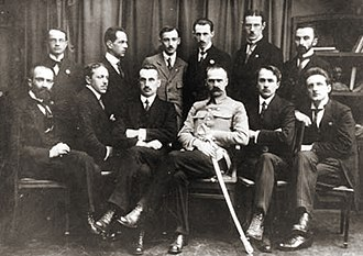 Polish Military Organisation - The Supreme Command of Polish Military Organisation 1917