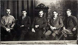 Committee of Members of the Constituent Assembly - Initial members of the Committee. From left to right: Ivan Brushvit, Prokopiy Klimushkin, Boris Fortunatov, Vladimir Volsky (chairman) and Ivan Nesterov.