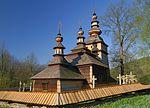 Kotań, cerkiew.jpg