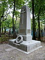 Kovel Volynska-brotherly grave of warriors of the IV Russian army-1.jpg