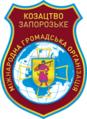 Kozak Zaporojie.png