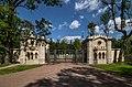 Krasnoselskie Gates in Tsarskoe Selo.jpg