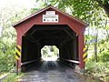 Kreigbaum Covered Bridge 1.JPG