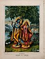 Krishna and Radha on separate lotus leaves. Chromolithograph Wellcome V0045034.jpg