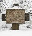 Krzyż na Wielkiej Sowie.jpg