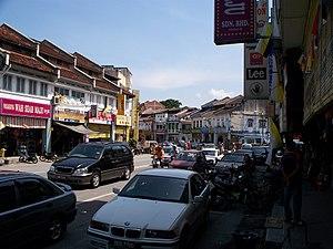 Kuala Kangsar District - Image: Kuala Kangsar street