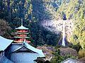 Kumano Kodo pilgrimage route Seiganto-ji World heritage 熊野古道 青岸渡寺05.JPG