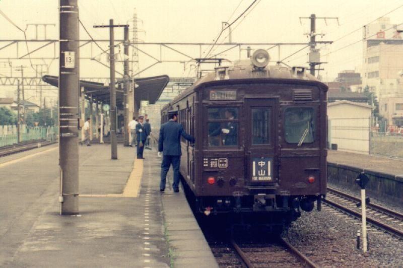 File:Kumoha 60 op station Nakayama, - a.jpg