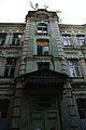 Kyiv Downtown 16 June 2013 IMGP1450 12.jpg