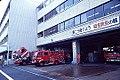 Kyoto Fire Station (1992-10 by sodai-gomi).jpg
