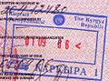 Kyrgyz entry.jpg