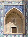 La médersa Ouloug Beg (Boukhara, Ouzbékistan) (5680488112).jpg