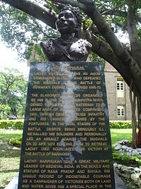 Lachit Bust at NDA.jpg